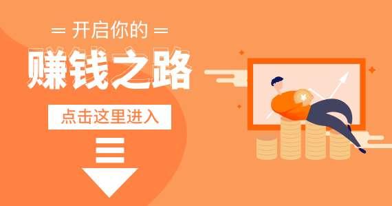 南京联联周边游怎么注册?怎么获取联联官方二维码?
