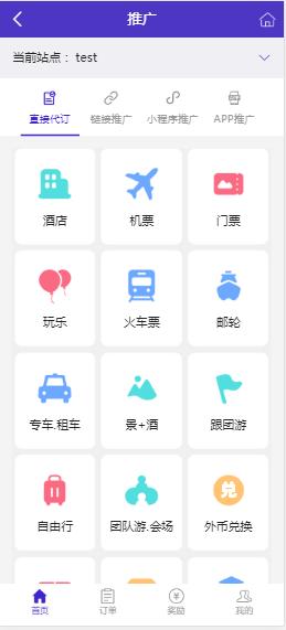 【携程旅行】登录注册教程【官方详解】